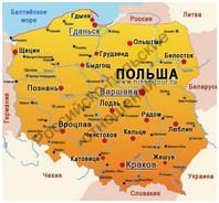 Образ Польши